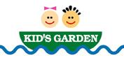 Kid's Garden empresa colaboradora EDNA